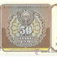 Billetes extranjeros: 6UZBE-78. BILLETE UZBEKISTAN P-78. 50 SUM 1994. PLANCHA. Lote 12080938