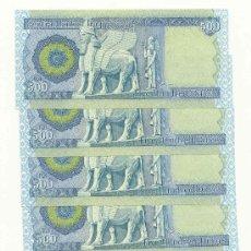 Billetes extranjeros: LOTE DE CINCO BILLETES DE IRAQ 500 DINARES AÑO 2003. Lote 26571872