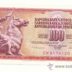 Billetes extranjeros: BILLETE DE 100 DINARA DE YUGOSLAVIA AÑO 1986. Lote 25237881