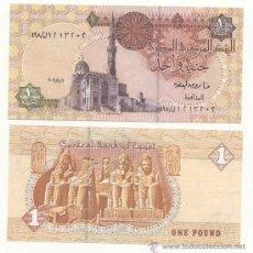 Billetes extranjeros: BILLETE DE UNA LIBRA DE EGYPTO PLANCHA. Lote 12190897