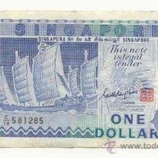 Billetes extranjeros: BILLETE DE UN DOLAR DE SINGAPUR. Lote 12436215
