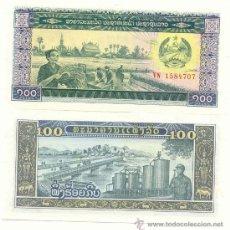 Billetes extranjeros: LOTE DE 10 BILLETES DE LAOS 100 KIP, PLANCHA. Lote 26938893