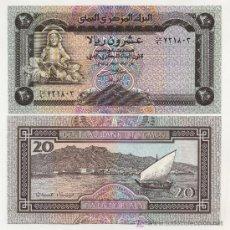 Billetes extranjeros: YEMEN ARABE REP. 20 RIALS ND 1995 PICK 25 SC. Lote 19827118