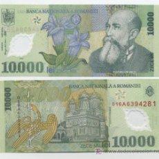 Billetes extranjeros: RUMANIA 10000 LEI 2000 PICK 112.A SC POLYMERO. Lote 14312957