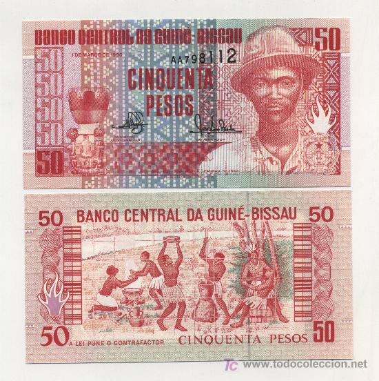 GUINEA BISSAU 50 PESOS 1-10-1990 PICK 10 SC (Numismática - Notafilia - Billetes Extranjeros)