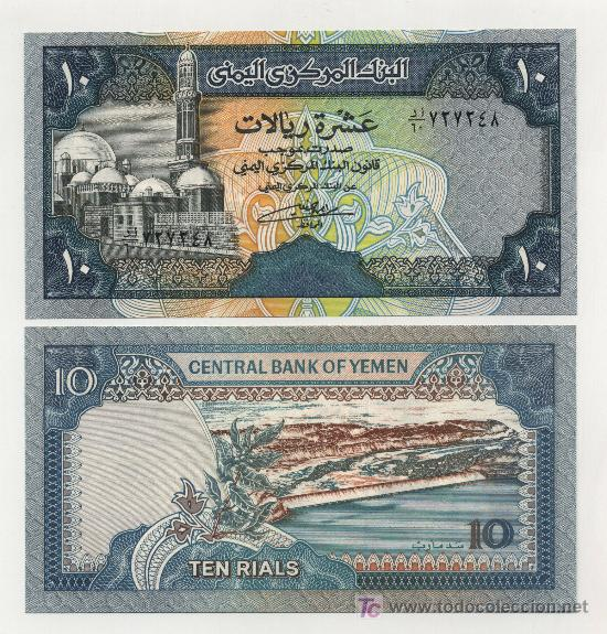 YEMEN ARABE, REP. 10 RIALS ND CA.1992 PICK 24 SC (Numismática - Notafilia - Billetes Extranjeros)
