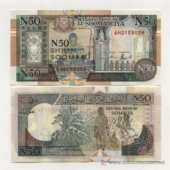 SOMALIA 50 N SHILIN 1991 PICK R2 SC (Numismática - Notafilia - Billetes Internacionales)