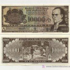 Billetes extranjeros: PARAGUAY 10000 GUARANIES 2003 PICK 216 SC. Lote 53085143