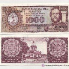 Billetes extranjeros: PARAGUAY 1000 GUARANIES L.1952 (1995) PICK 213 SC. Lote 17279534