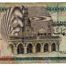 Billetes extranjeros: EGIPTO (EGYPTO) 5 - FIVE - POUNDS.. Lote 14768668