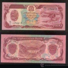 Billetes extranjeros: AFGANISTAN / 100 AFGHANIS / 1979 / CALIDAD PLANCHA. Lote 23447070