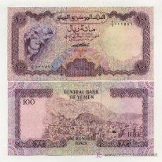 Billetes extranjeros: YEMEN ARABE REP. 100 RIALS ND 1976 PICK 16 SC. Lote 26697790