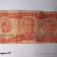Billetes extranjeros: URUGUAY BILLETE 100 PESOS. Lote 15881558