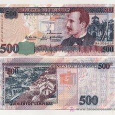 Billetes extranjeros: HONDURAS 500 LEMPIRAS 26-8-2004 PICK 78.B SC. Lote 26654804