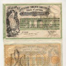 Billetes extranjeros: URUGUAY 10 PESOS 1-7-1868 PICK S481 EBC+. Lote 26901065