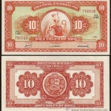 Billetes extranjeros: PERU. BONITO 10 SOLES DE ORO 23.2.1968. PICK 84. S/C. Lote 118596960