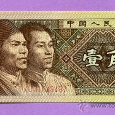 Billetes extranjeros: BILLETE DE 1 JIAO DE CHINA DE 1980 SIN CIRCULAR MAS BILLETES Y MUCHO MAS EN MI TIENDA ENTRA. Lote 73712526