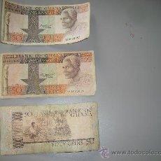 Billetes extranjeros: TRES BILLETES 50 CEDIS -BANK OF GHANA-. Lote 27138364