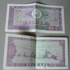 Billetes extranjeros: DOS BILLETES DE 10 LEI -REPÚBLICA SOCIALISTA DE RUMANIA. Lote 25802779