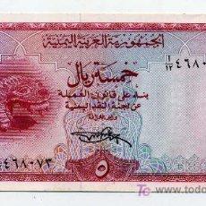 Billetes extranjeros: REP. ARABE DEL YEMEN 5 RIALS ND 1969 PICK 7. SC-. Lote 26361216