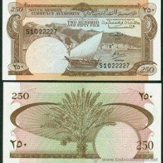 Billetes extranjeros: YEMEN REP.DEM. 250 FILS (1965). PICK 1B. S/C. CADA VEZ MAS ESCASO..... Lote 255426400