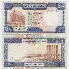 Billetes extranjeros: YEMEN ARAB REP. 500 RIALS ND 1997 PICK 30 SC. Lote 46555744
