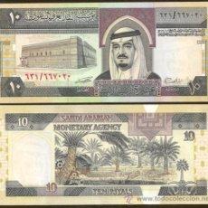 Billetes extranjeros: ARABIA SAUDITA. (SAUDI ARABIA). BILLETE DE 10 RIYALS 1984. PICK 23D. S/C. BONITO.. Lote 275146523