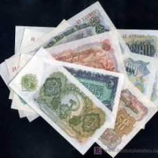 Billetes extranjeros: BULGARIA : SERIE COMPLETA 3, 5, 10, 25, 50, 100 Y 200 LEBA 1951 S/C-. Lote 19543921