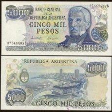Billetes extranjeros: ARGENTINA. 5000 PESOS S/F(1977-83). PICK 305B. S/C.. Lote 297265648