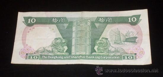 Billetes extranjeros: 10 TEN DOLLARS HONG KONG 1986 - Foto 2 - 26534070
