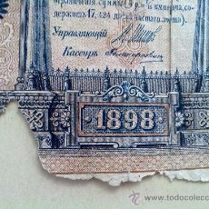 Billetes extranjeros: BILLETE ORIGINAL RUSO 1898. Lote 27597297
