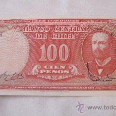Billetes extranjeros: CHILE BILLETE DE 10 CENTS DE ESCUDO NO DATADO 1958 SOBRE 100 PESOS , PICK 127 SC . Lote 22306684