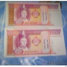 Billetes extranjeros: MONGOLIA LOTE 2 BILLETES DE 20 TUGRIK. Lote 22660707