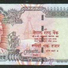 Billetes extranjeros: BILLETE NEPAL 1000 RUPIAS 1981 MBC+. Lote 26175370