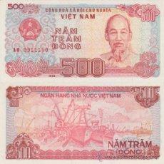Billetes extranjeros: BILLETE VIETNAM - 500 DONG - 1988 - PLANCHA. Lote 23506681