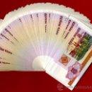 Billetes extranjeros: LOTE DE 100 BILLETES 5 RUBLOS AÑO 2000 , PLANCHA, CORRELATIVOS, BIELORRUSIA , L2. Lote 26499553