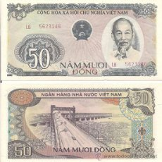 Billetes extranjeros: BILLETE VIETNAM - 50 DONG - 1985 - HO.CHI.MIN - PLANCHA. Lote 24617086