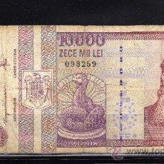 Billetes extranjeros: BILLETE DE ROMANIA 10000 LEI AÑO 1994 CIRCULADO. Lote 24803210