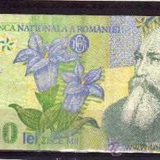 Billetes extranjeros: BILLETE DE ROMANIA 10000 LEI POLYMER AÑO 2000 CIRCULADO. Lote 24804089