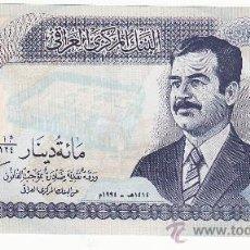 Notas Internacionais: 100 DINARES IRAQUIES.SIN CIRCULAR. Lote 26306903