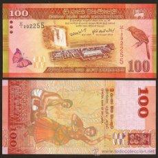 Billetes extranjeros: SRI LANKA. PRECIOSO 100 RUPEES 1.1.2010. S/C. FAUNA, FLORA, PAJAROS, DANZAS.. Lote 195149640
