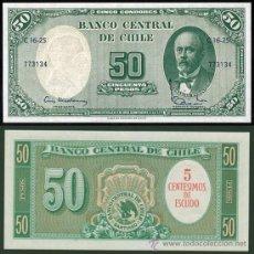 Billetes extranjeros: BILLETE CHILE - 50 PESOS - 1960 - ANIBAL PINTO - PLANCHA. Lote 26762921