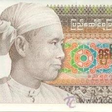 Billetes extranjeros: 6-BIRM65. BILLETE BIRMANIA P-65. 75 KYATS 1985. PLANCHA. Lote 25261351