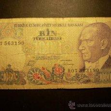 Billetes extranjeros: BILLETE TICKET TURQUIA TÜRKIYE TÜRK 1000 LIRA S LIRASI S AÑO 1970 CIRCULADO MIRA MIS OTROS ARTICULOS. Lote 25343462