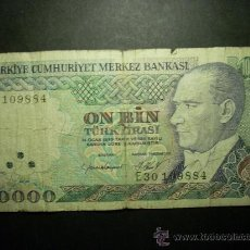 Billetes extranjeros: BILLETE TICKET TURQUIA TÜRKIYE TÜRK 10000 LIRA S LIRASI AÑO 1970 CIRCULADO MIRA MIS OTROS ARTICULOS. Lote 25345827