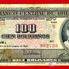 Billetes extranjeros: BILLETE BOLIVIA , 100 BOLIVIANOS 1945 , MBC- , T733. Lote 38851039