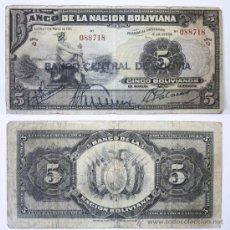 Billetes extranjeros: BILLETE BOLIVIA, 5 BOLIVIANOS, 1911, BC.. Lote 27664098