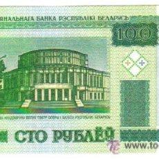 Billetes extranjeros: BIELORRUSIA (BELARUS) 100 RUBLOS 2000 SC (P. 26) UNC . Lote 28190517