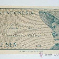 Billetes extranjeros: BILLETE INDONESIA. 1 SEN 1964. SC. Lote 28392444