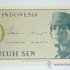Billetes extranjeros: BILLETE INDONESIA. 10 SEN 1964 . SC. Lote 28392451